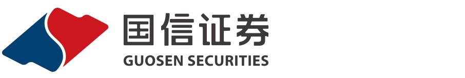 国信证券股票 代码[002736]